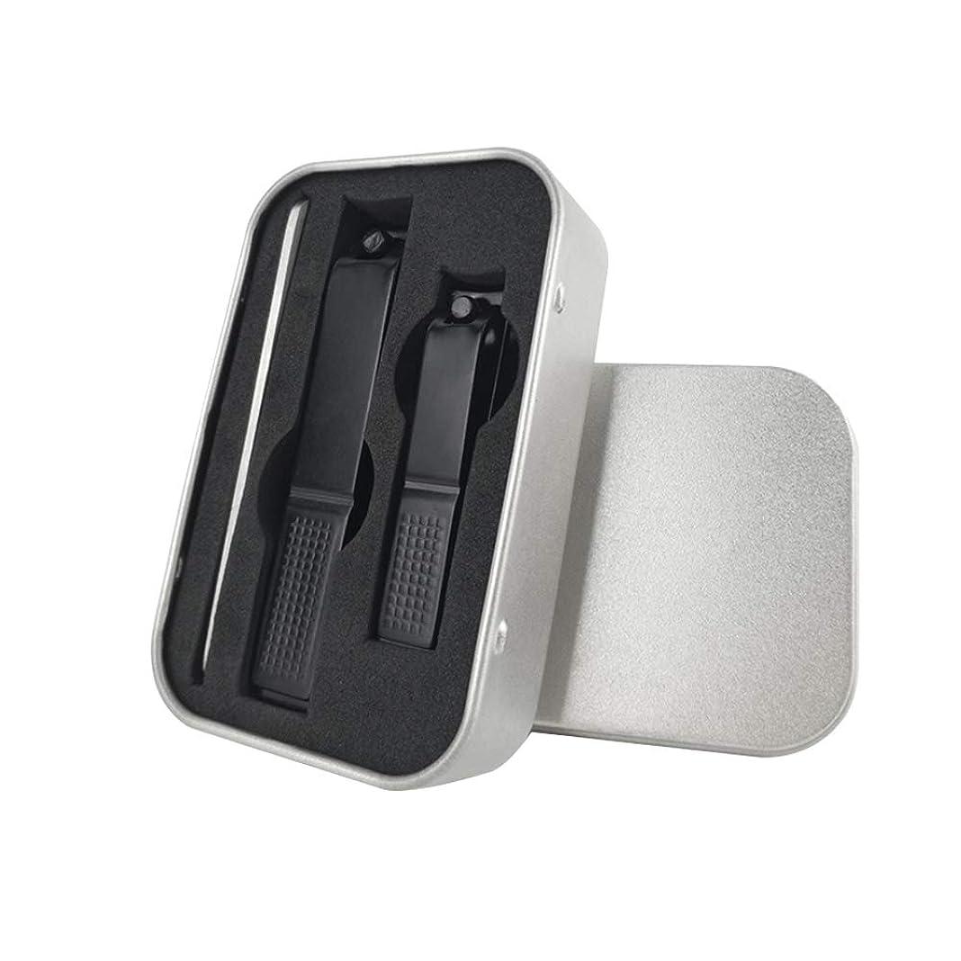 あたたかいコンパクト目の前のRECOO 爪切り 爪やすり 携帯用3本セット つめきり ネイルケア 高級はがね 握りやすい爪切り 専用収納ケース入り 曲線刃 (大/小爪切り)