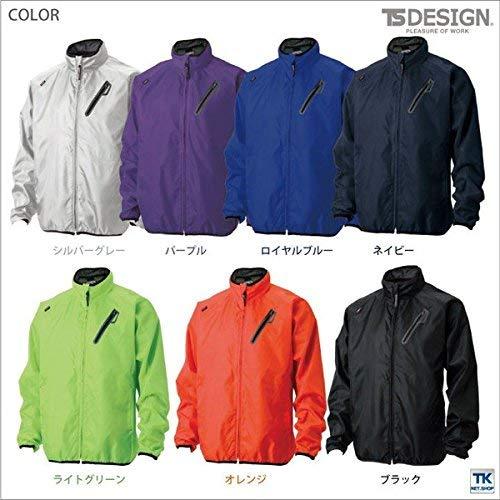 TSDESIGN(ティーエスデザイン)『カラージャンパー(8436)』
