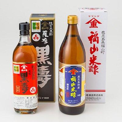 露天かめ仕込みの最高級黒酢と白米だけを使ったこだわりの純米酢セット
