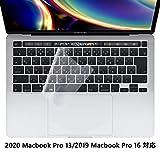TOWOOZ【2020 発売】MacBook Pro 13 キーボードカバー フィルム 超薄型 超耐磨 洗浄可 高い透明感 2020 MacBook Pro 13 キーボード 保護 フィルム 防水防塵 MacBook Pro A2289/A2251/A2141 対応 日本語 JIS配列
