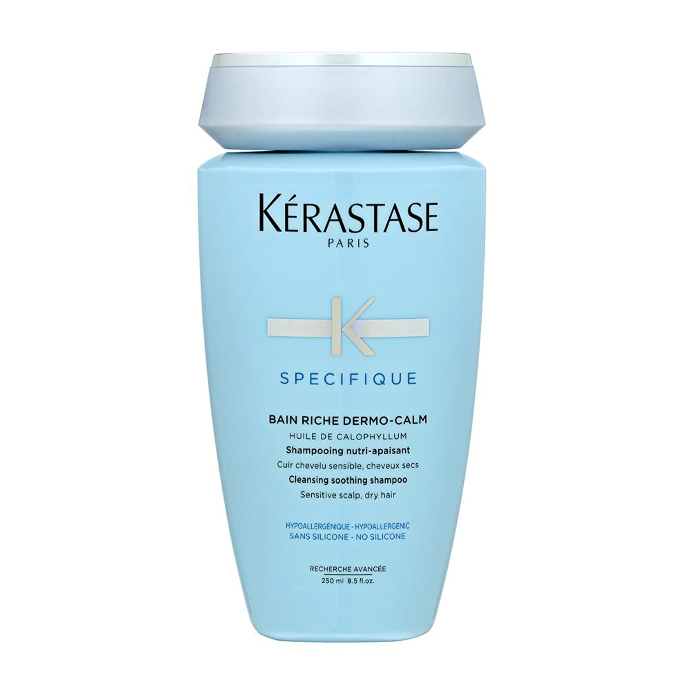 アレルギー性シーサイドデンマークケラスターゼ(KERASTASE) スペシフィック SP バン リッチ 250ml [並行輸入品]