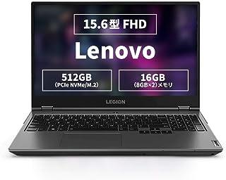 Lenovo ゲーミングノートパソコン Legion 550Pi(15.6型FHD Core i7 GeForce GTX 1660Ti 16GBメモリ 512GB Microsoft Office搭載)【Windows 11 無料アップグレー...