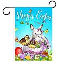 ホームガーデンフラッグ両面春夏庭屋外装飾 12x18in,卵バニーとイースターバスケット