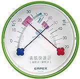 エンペックス 素肌快適計(温度計・湿度計) TM-4713 フォレストグリーン