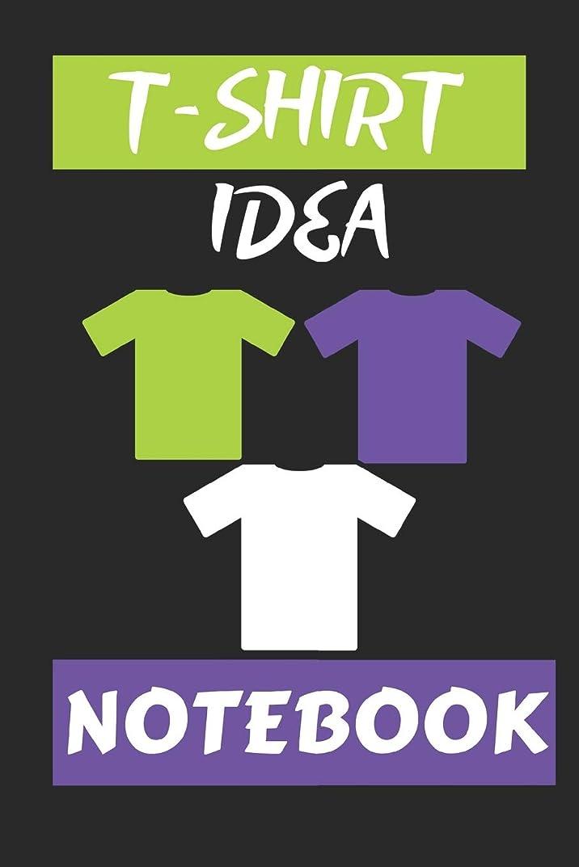 興奮する広告する信頼性T-Shirt  Idea Notebook: writing, drawing  91 pages 6 x 9 Journal  Templates