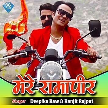 Mere Ramapir (Rajasthani Song)