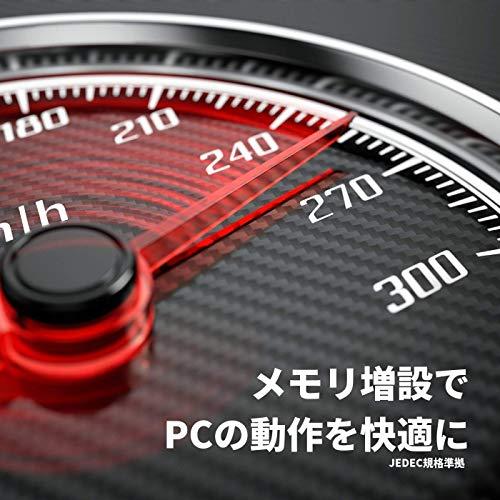 『CFD販売 デスクトップPC用メモリ PC4-17000(DDR4-2133) 8GB×2枚 288pin DIMM (無期限保証)(Panramシリーズ) W4U2133PS-8G』の4枚目の画像