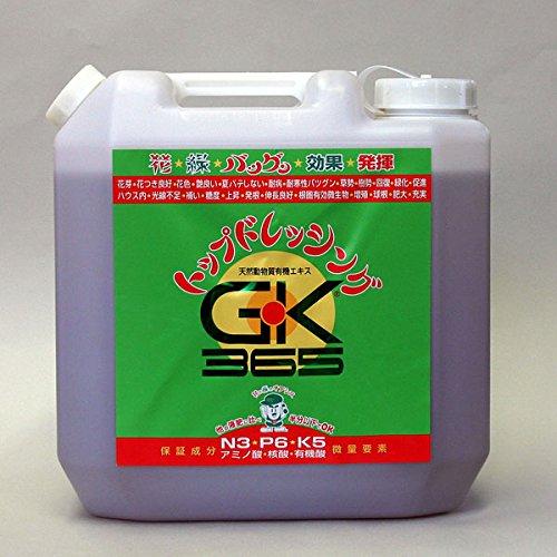 トップドレッシング12Kg(天然動物質有機エキス)