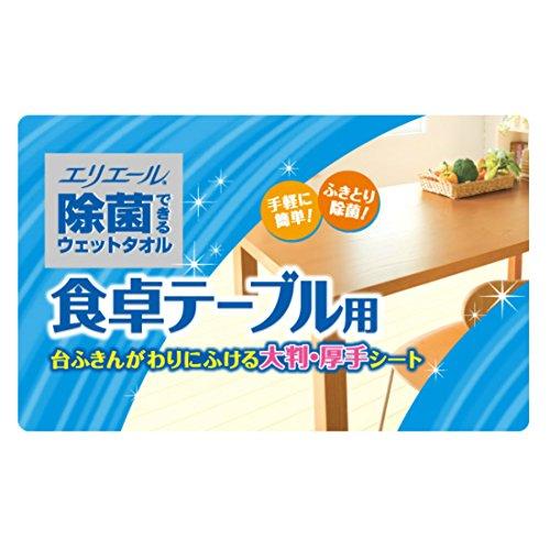 エリエールウェットティッシュ除菌食卓テーブル用アルコールタイプ210枚(70枚×3パック)【まとめ買い】