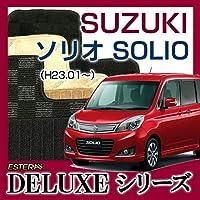 【DELUXEシリーズ】SUZUKI スズキ ソリオ SOLIO フロアマット カーマット 自動車マット カーペット 車マット(H23.01~,MA15S) オスカーブルー ab-suzu-solio-23ma15s-delobl
