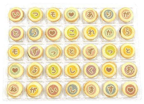 COOKIE MAIL バレンタインデーお手紙 クッキーメール(vd02-cl-cm-k-wg)
