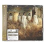 【店舗限定特典あり】BAN (初回仕様限定盤 Type-B CD+Blu-ray) (応募特典シリアルナンバー / メンバー生写真(全25種より1枚ランダム)) (櫻坂46オリジナルポストカード(Type D)付き)