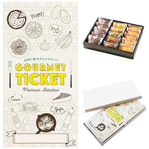 【 お取り寄せ グルメ チケット 】( 引換券 ・ ギフト券 ) パティスリー サンガ フィナンシェ&パンドジェンヌ詰合せ 15個