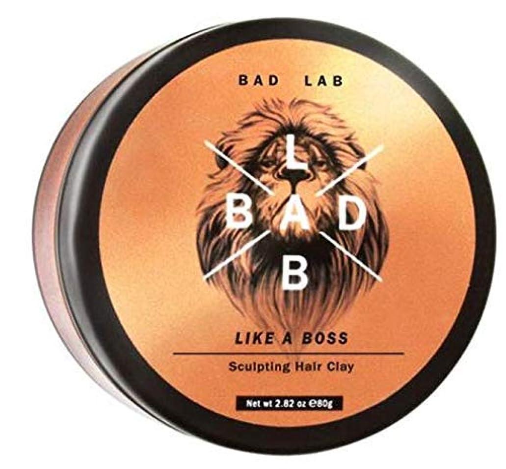 ランチョン例示する広々BADLAB ボススカルプトヘアクレイ80gのように - あなたは重いまたはべたつき感なしであなたに洗練されたそして弾力性のあるヘアスタイルを与える滑らかで質感があり
