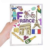 フランスの愛の心の風景の国旗 硬質プラスチックルーズリーフノートノート