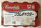 キャンベル Campbell's キャンベル クラムチャウダーポタージュ 20.3g 12個入×4箱 カップスープ