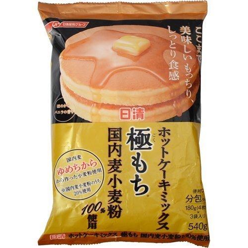 日清フーズホットケーキミックス極もち540g