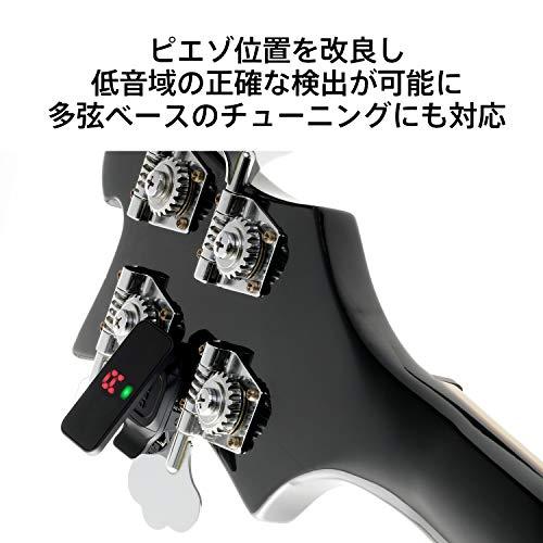KORGギター/ベース用クリップチューナーPitchclip2ピッチクリップPC-2多弦ギター多弦ベースドロップDレフティに対応24時間連続稼働
