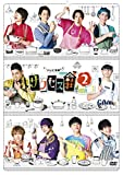 「テレビ演劇 サクセス荘2 mini」[DVD]