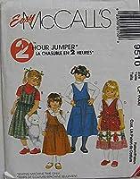 McCall's 9510 裁縫パターン 子供 女の子 イージー2時間ジャンパー サイズ4-5-6