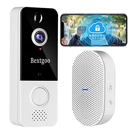 ワイヤレス インターホン 工事不要 インターフォン ビデオドアホン インターホン 1080P ドアホン ワイヤレス 無線WiFi 録画可能 双方向音声 赤外線暗視機能 動体検知 遠隔監視 防犯対策 日本語アプリ 日本語説明書 IP65防水防塵