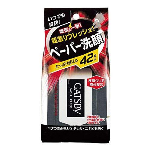 Gatsby Deodorant Facial Paper Big Size - Super Refresh Type - 1box for 42pcs (Green Tea Set)