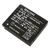 Ricoh DB-65 - Batería/Pila Recargable (Ión de Litio, Negro, GR Digital, GR Digital II, GR Digital III, Caplio GX100, Ricoh GX200)