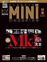 クラシックミニマガジン vol.59 (メディアパルムック)