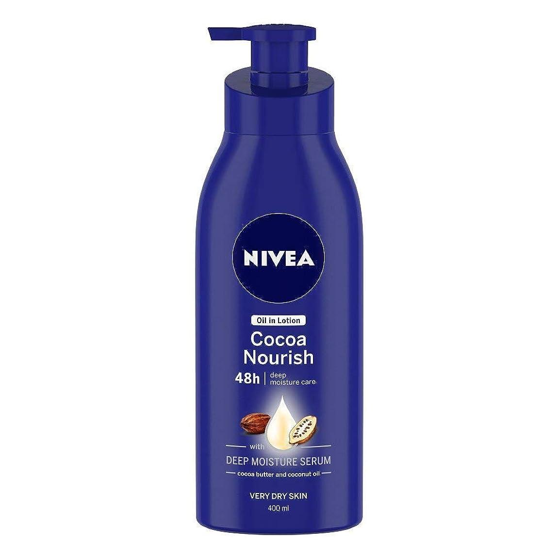 決定するスキー合意Nivea Oil in Lotion Cocoa Nourish, 400ml