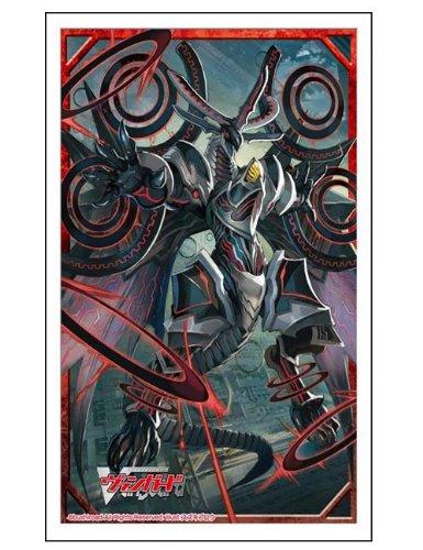 Bushiroad Sleeve Collection Mini Vol.94 - Cardfight!! Vanguard [Star Vader Nebula Load Dragon]