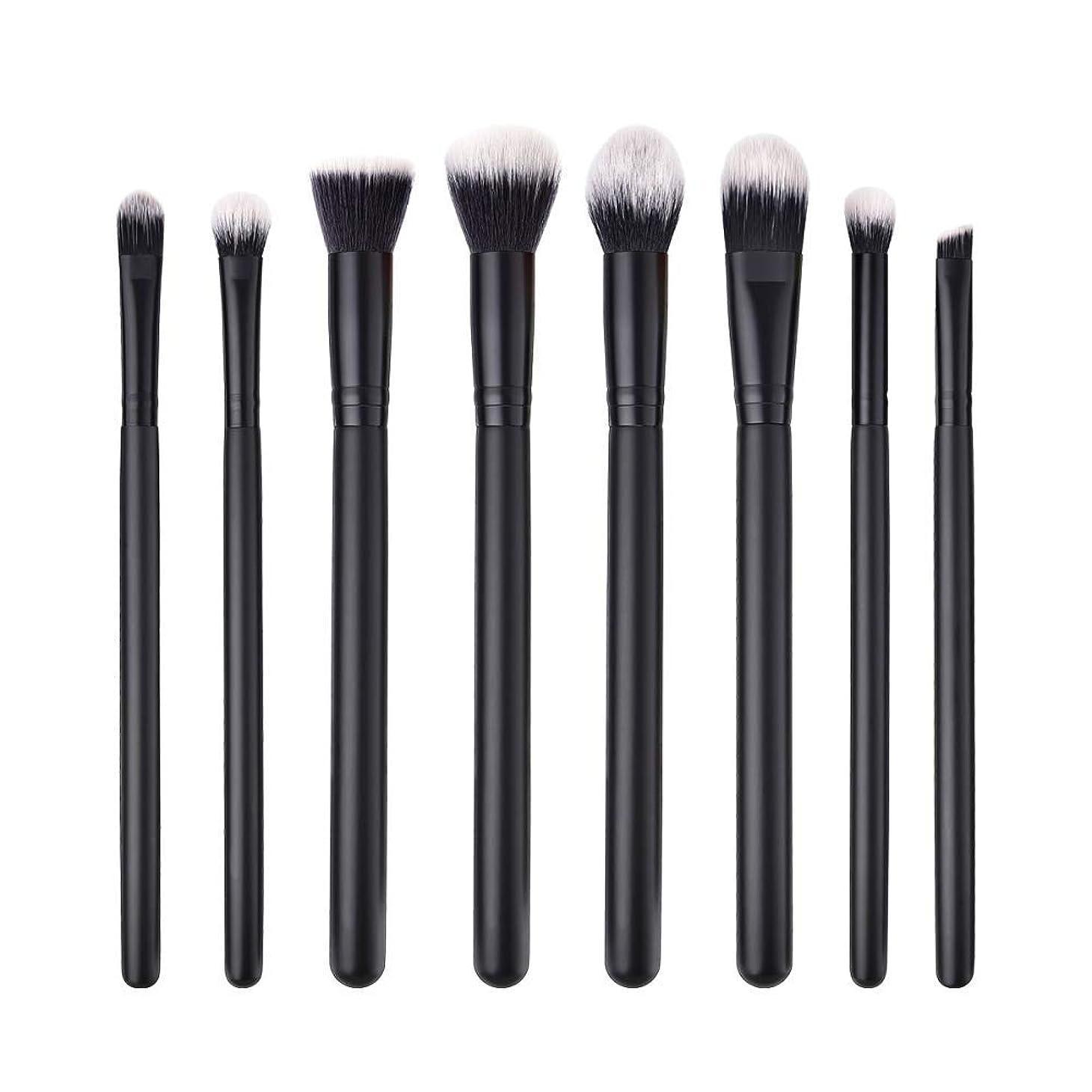 イチゴ不機嫌そうな上に築きますLUOSAI メイクアップブラシ、8ピース女性アイシャドーファンデーションパウダー美容化粧品ツール化粧ブラシセット (Color : Black)