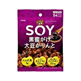 大塚食品 しぜん食感 SOY 黒蜜がけ大豆かりんと 21g×6個