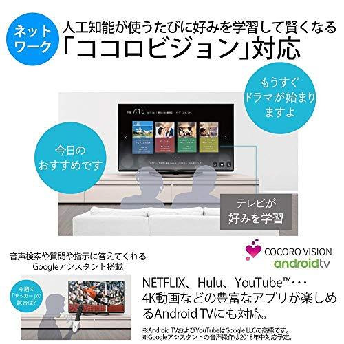 『シャープ 液晶 テレビ 4K Android TV HDR対応 回転式スタンド AQUOS 55V型 4T-C55AJ1』の4枚目の画像