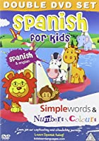 Spanish for Kids DVD Set: Simple Words & Number and Colours