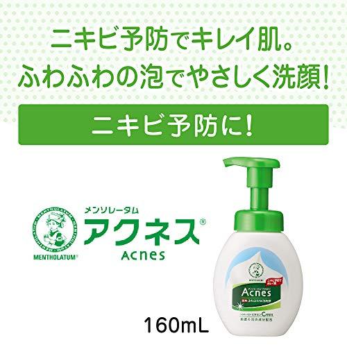 ロート製薬『メンソレータムアクネス薬用ふわふわな泡洗顔』