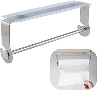 Adhesive Paper Towel Holder Under Cabinet For Kitchen Bathroom Brushed