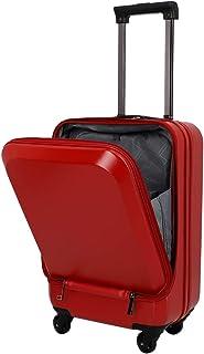 ラッキーパンダ luckypanda TY5801 スーツケース フロントオープン ファスナータイプ TSAロック 機内持ち込み 小型 Sサイズ 300円 コインロッカー サイズ 対応