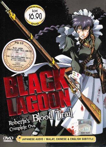 Black Lagoon: Roberta's Blood Trail (OAV) (DVD)