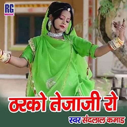 Sandlal Kamad