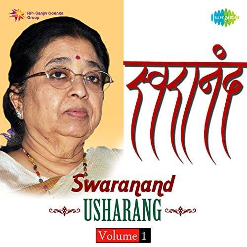 Vishwanath More, Meena Khadikar, Pt. Hridaynath Mangeshkar, Anil - Arun, Yeshwant Deo