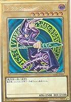 遊戯王 LGB1-JPS01 ブラック・マジシャン (日本語版 プレミアムゴールドレア) LEGENDARY GOLD BOX