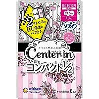 センターイン コンパクトフレグランス ふわふわタイプ 多い日の昼 ハネつき スイートフローラルの香り 8枚