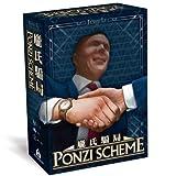 Tomatoes Games Ponzi Scheme, Multicolor (8437016497142-0)