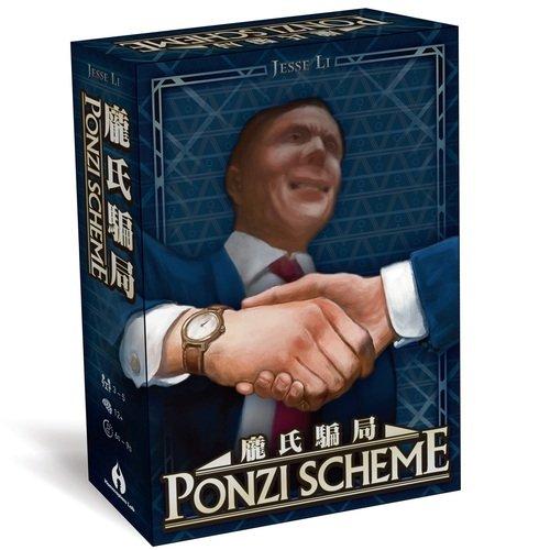 Jogo de Tabuleiro 2 Tomatoes Ponzi Scheme