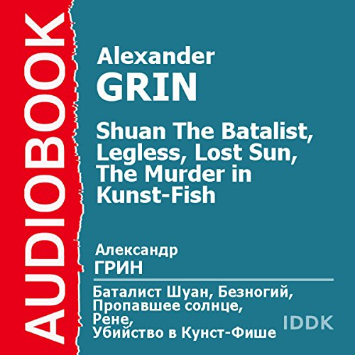 Shuan The Batalist, Legless, Lost Sun, The Murder in Kunst-Fish [Russian Edition] audiobook cover art