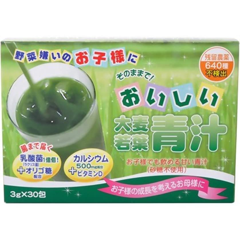 取り戻す傷つきやすいギャロップおいしい大麦若葉青汁 3g×30包