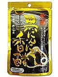 発酵黒にんにく香醋 480mg 60粒