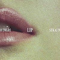 【メーカー特典あり】Lip(初回限定盤)(CD+DVD) (ポストカード『Lip絵柄』ver. 付)