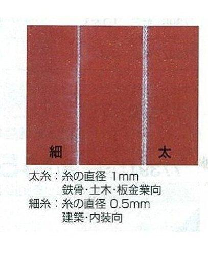シンワ測定『ハンディチョークラインNeo手巻細糸(77964)』