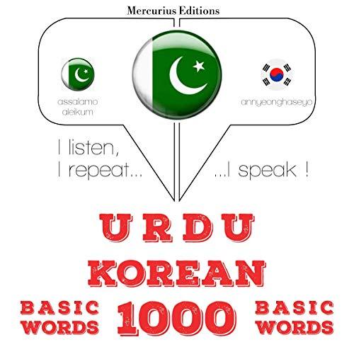 Urdu – Korean. 1000 basic words cover art